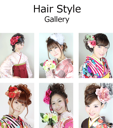 Hair Style Gallery 02