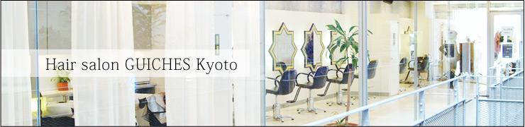 Hair salon GUICHES Kyoto
