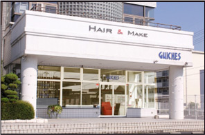Hair salon GUICHES Katata images01